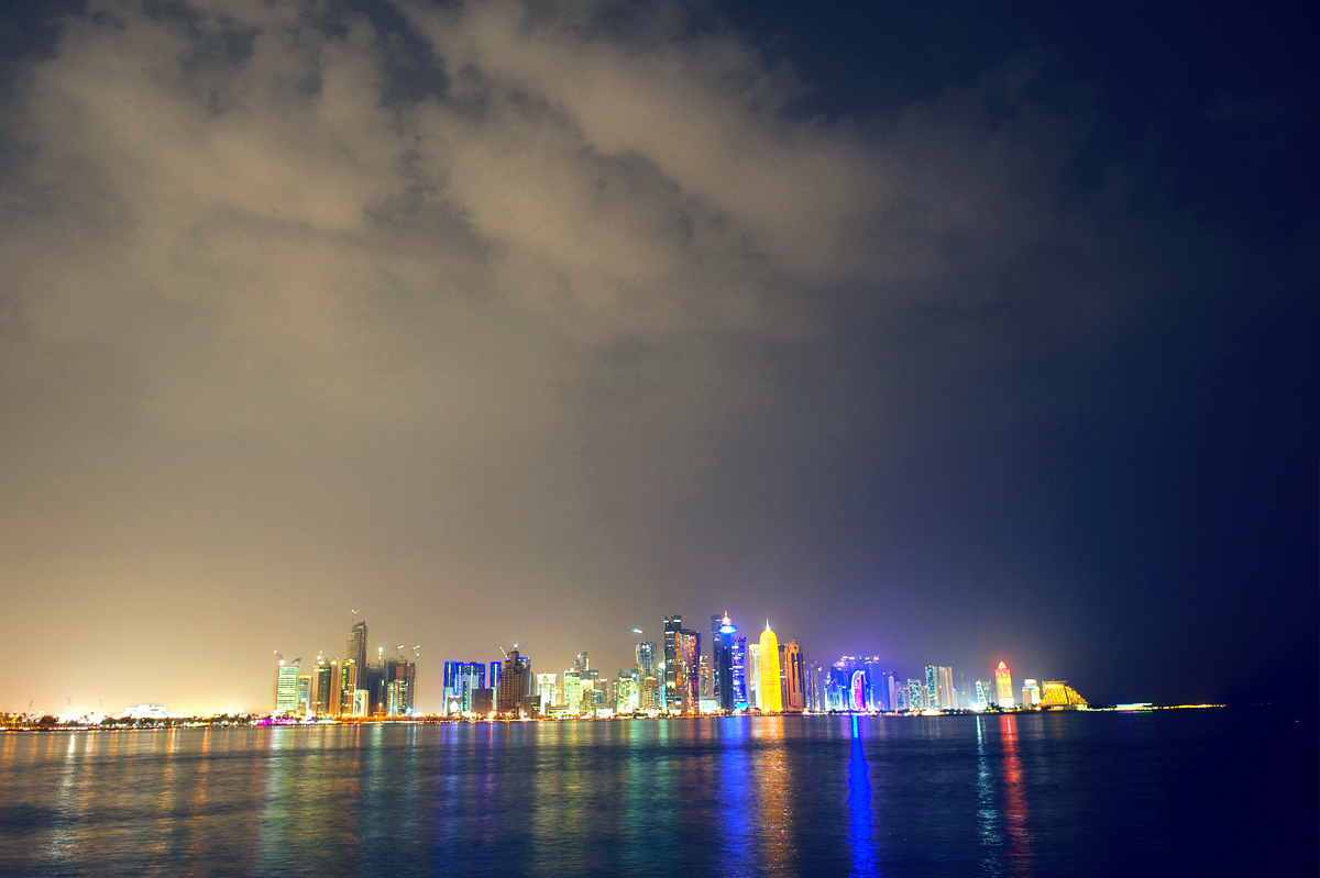 Qatar Doha skyline small